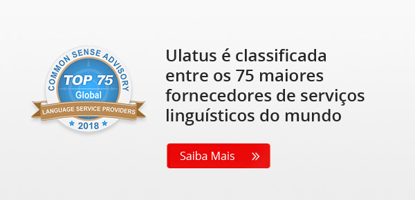 Seguro do Manuscrito, gratuito por 180 dias